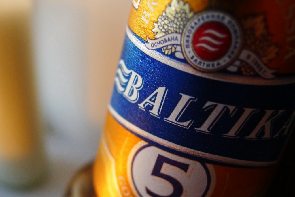 Baltika, Beer, Food & Drink, Russian, New York